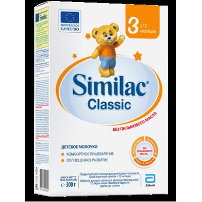 Симилак Classic 3 - смесь сух. молочная с 12 мес, пач.картон. 300 гр