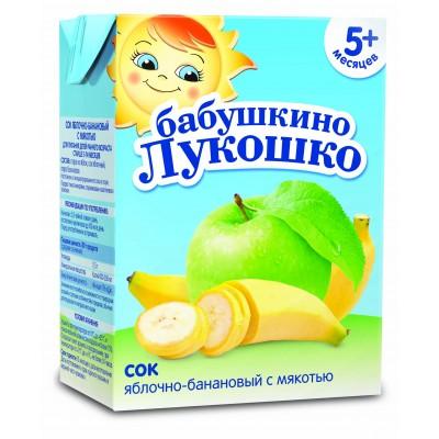 Сок Бабушкино лукошко Яблочно-Банановый с мякотью, упак 18х200 мл
