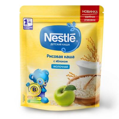 (Упак 9шт х 220гр) Каша молочная Nestle рисовая с яблоком