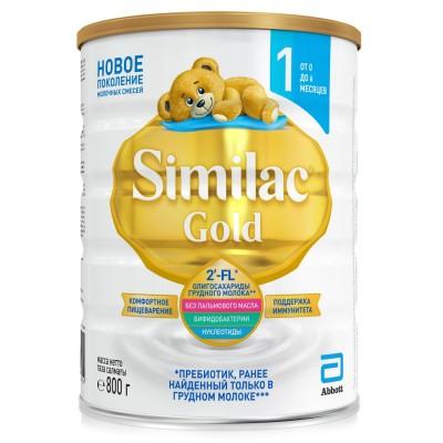 Симилак Голд 1 - мол. смесь, 0-6 мес., 800