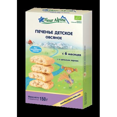 Печенье Fleur Alpine детское растворимое Натуральное, с 6 мес, 150гр