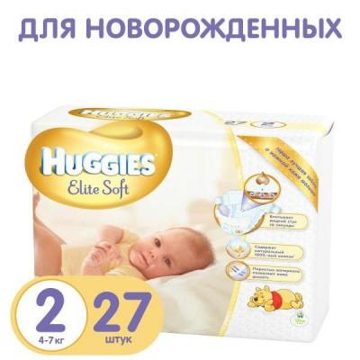 Подгузники Huggies  Elite Soft размер 2 (4-7 кг), 27шт/упак