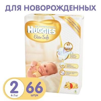 Подгузники Huggies  Elite Soft размер 2 (4-7 кг), 66шт/упак