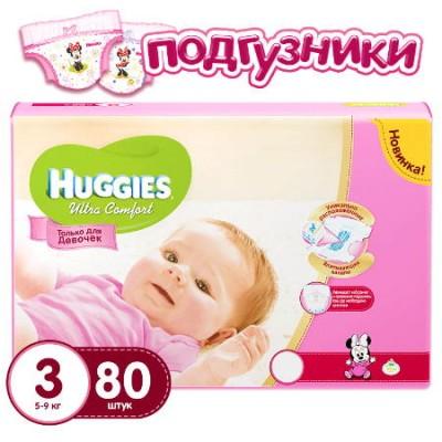 Подгузники Huggies размер 3 (5-9кг), 80шт/упак, для девочек