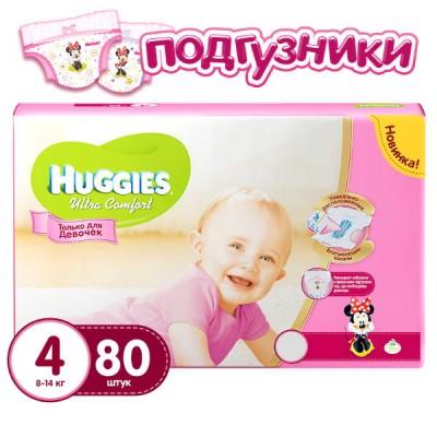 Подгузники Huggies размер 4 (8-14кг), 80шт/упак, для девочек