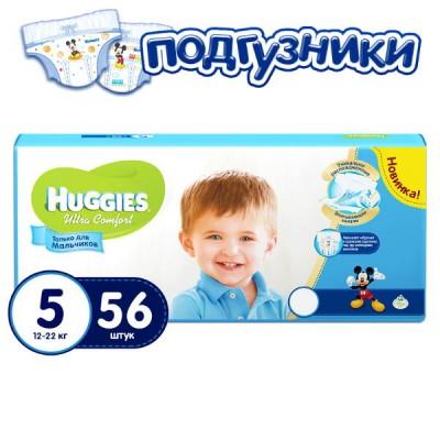 Подгузники Huggies размер 5 (12-22кг), 56шт/упак, для мальчиков