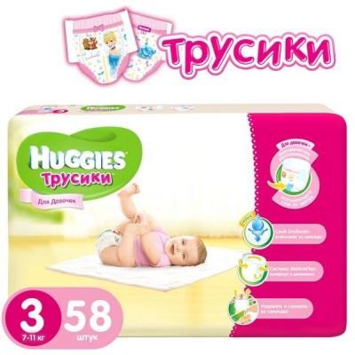 Трусики Huggies размер 3 (7-11кг), 58 шт/упак, для девочек