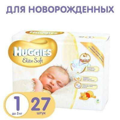 Подгузники Huggies  Elite Soft размер 1 (до 5 кг), 27шт/упак