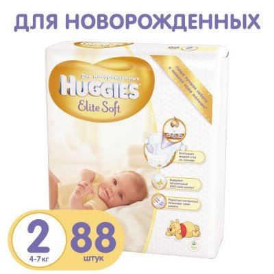 Подгузники Huggies  Elite Soft размер 2 (4-7 кг), 88шт/упак
