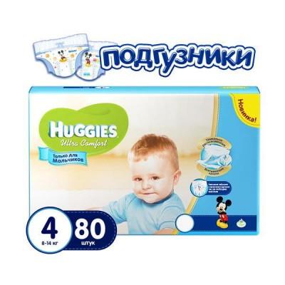 Подгузники Huggies размер 4 (8-14кг), 80шт/упак, для мальчиков