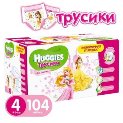 Трусики Huggies размер 4 (9-14кг), 104 шт/упак, для девочек