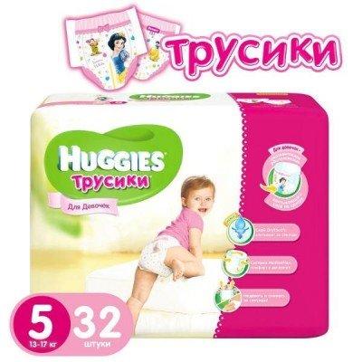Трусики Huggies размер 5 (13-17кг), 32 шт/упак, для девочек