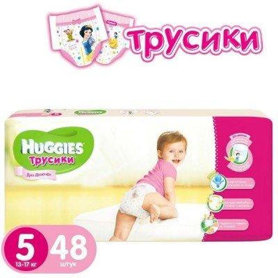 Трусики Huggies размер 5 (13-17кг), 48 шт/упак, для девочек