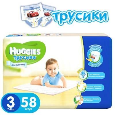 Трусики Huggies размер 3 (7-11кг), 58 шт/упак, для мальчиков