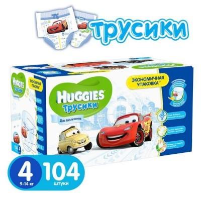 Трусики Huggies размер 4 (9-14кг), 104 шт/упак, для мальчиков