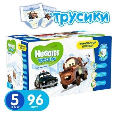 Трусики Huggies размер 5 (13-17кг), 96 шт/упак, для мальчиков