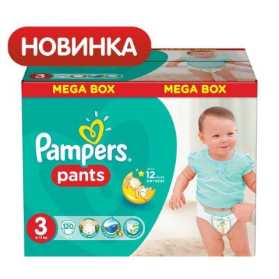 Трусики Pampers Pants 3 (6-11 кг) 120 шт