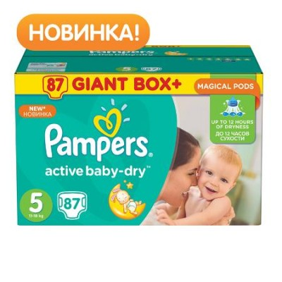 Подгузники Pampers Active Baby-Dry 5 (11-18кг) 87шт