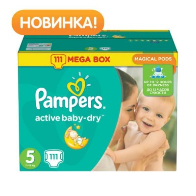 Подгузники Pampers Active Baby-Dry 5 (11-18кг) 111шт