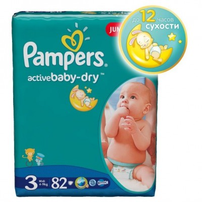 Подгузники Pampers Active Baby-Dry 3