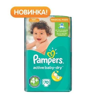 Подгузники Pampers Active Baby-Dry 4+ (9-16кг) 70шт