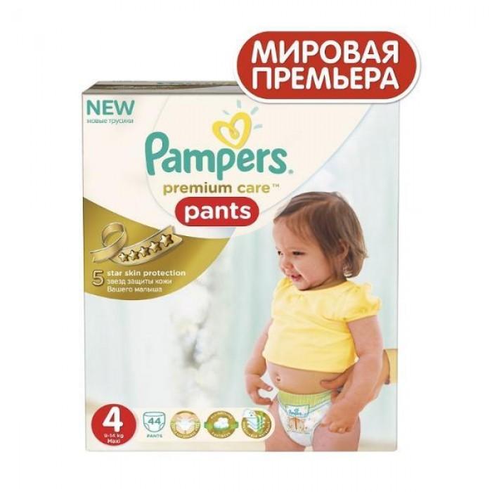 5455b3acb2c1 Трусики Pampers Premium Care 4 (9-14 кг) 44 шт