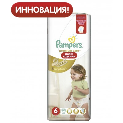 Трусики Pampers Pants Premium Care Extra Large 6 (16+ кг) 36 шт