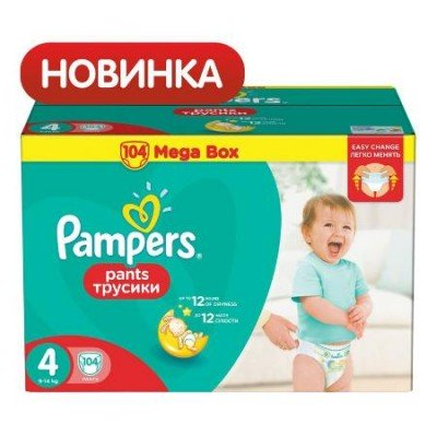 Трусики Pampers Pants 4 (9-14 кг) 104 шт