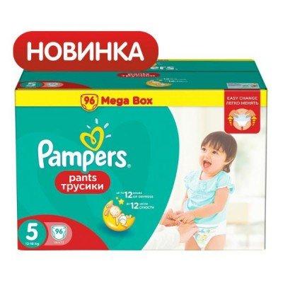 Трусики Pampers Pants 5 (12-18 кг) 96 шт