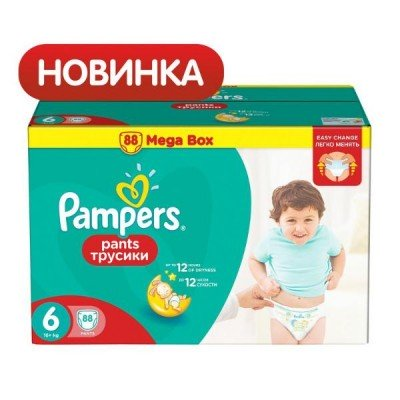 Трусики Pampers Pants 6 (16+ кг) 88 шт