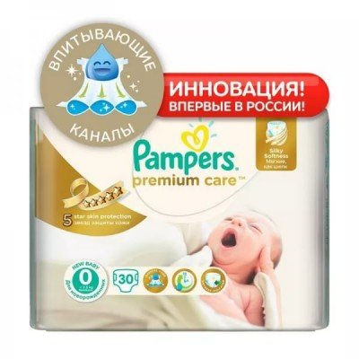 Подгузники Pampers Premium Care 0 (1-2,5 кг) 30 шт