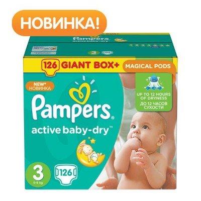 Подгузники Pampers Active Baby-Dry 3 (5-9кг) 126 шт
