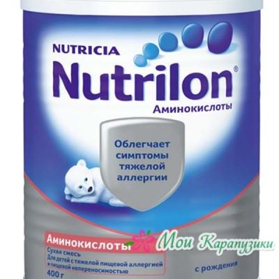 Нутрилон Аминокислоты - спец. мол. смесь, 0-12 мес., 400/4