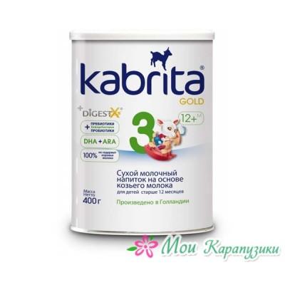 Молочная смесь Kabrita 3 Gold, с 12 мес., на основе козьего молока 400г