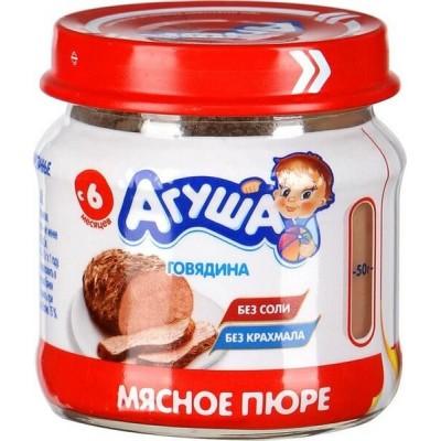 Пюре мясное Агуша Говядина 6,2% 80г Банка стекло (8)
