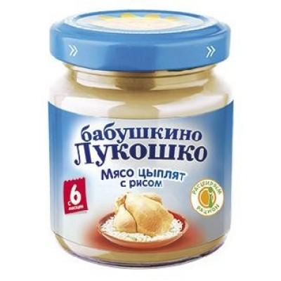 Пюре Бабушкино Лукошко Мясо цыплят с рисовой крупой Курочка ряба, с 6 мес., 100г Банка стекло