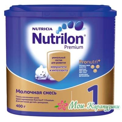 Нутрилон 1 - мол. смесь PronutriPlus, 0-6 мес., 400/6