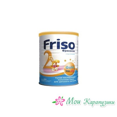 Фрисолак Голд 2 - мол. смесь, 6-12 мес., 400/24