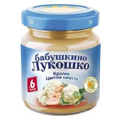 Пюре Бабушкино Лукошко Кролик с цветной капустой, с 6 мес., 100г Банка стекло