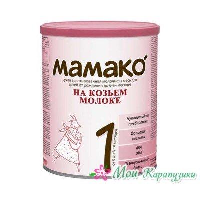Мамако 1 - мол. смесь на основе козьего молока, 0-6 мес., 400/12