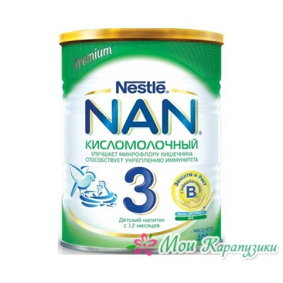 НАН Кисломолочный 3 - детское молочко, 12 мес., 400/12
