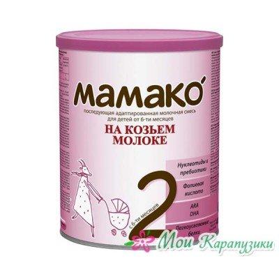 Мамако 2 - мол. смесь на основе козьего молока, 6-12 мес., 400/12