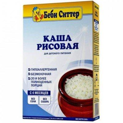 Каша Беби Ситтер безмолочная, рисовая, с 4 мес., 200гр