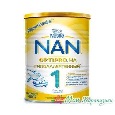 НАН ГА 1 Опти Про - спец. мол. смесь, гипоаллергенная, 0-6 мес., 400/12