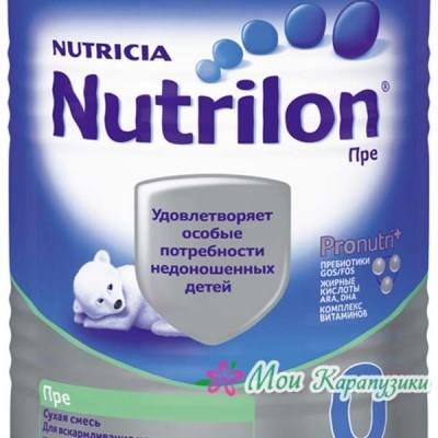 Нутрилон Пре 0 - смесь PronutriPlus для недоношенных детей, 0-12 мес., 400