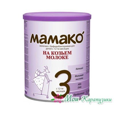 Мамако 3 - мол. напиток на основе козьего молока, 12 мес., 400/12
