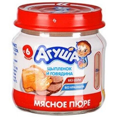 Пюре мясное Агуша Цыпленок-Говядина 7,7% 80г Банка стекло (8)