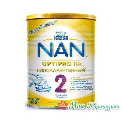 НАН ГА 2 Опти Про - спец. мол. смесь, гипоаллергенная, 6-12 мес., 400/12