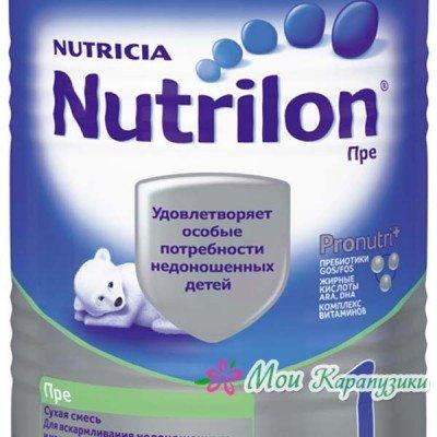 Нутрилон Пре 1 - смесь PronutriPlus для недоношенных детей, 0-12 мес., 400