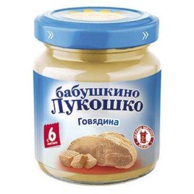 Пюре Бабушкино Лукошко Говядина, 100г Банка стекло